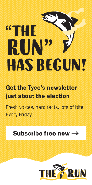 Halfpage ad for The Run newsletter
