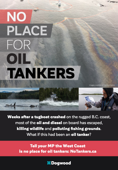 No Place for Oil Tankers ad